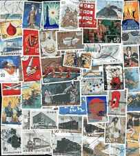 JAPON COMMEMORATIFS - JAPAN LARGE collections de 50 à 500 timbres différents