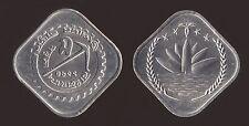 BANGLADESH 5 POISHA 1974 FDC/UNC FIOR DI CONIO