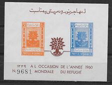 AFGHANISTAN , UN , 1960 , WORLD REFUGEE YEAR ,  SOUVENIR SHEET , IMP , MNH