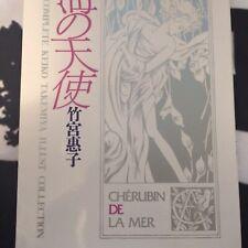 JAPAN OOP Keiko Takemiya Art book: Umi no Tenshi