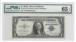 1935E $1 SILVER CERTIFICATE, PMG GEM UNCIRCULATED 65 EPQ BANKNOTE, V/G BLOCK