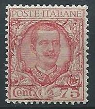 1926 REGNO FLOREALE 75 CENT VARIETà STAMPA ORNATO MNH ** - T147-2