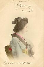 CARTE POSTALE JAPON JAPAN FANTAISIE GEISHA FEMME JAPONAISE