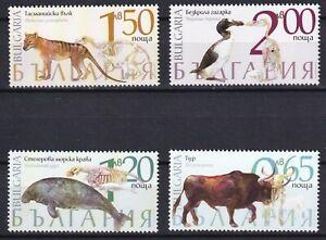 Bulgaria 2018 Fauna Animals 4 MNH stamps