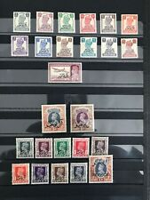 Stamps Muscat Complete Set of Bicentenary & Service Indian Stamps Mint 1944