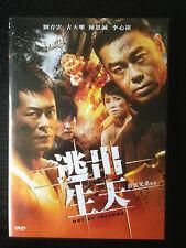 Out Of Inferno - Sean Lau Ching Wan, Louis Koo - REGION 3 DVD