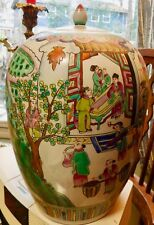 Antique Oriental Ginger Jar with Lid -  Unmarked
