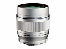 Olympus M.ZUIKO DIGITAL ED 75mm 1:1.8 Lens - Silver