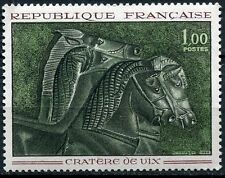 STAMP / TIMBRE FRANCE NEUF LUXE ** N° 1478 ** TABLEAU ART / VASE CRATERE DE VIX