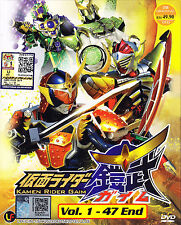 Kamen Rider Gaim DVD (Vol : 1 to 47 end) with English Subtitle