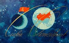 1967 Vintage Postcard Space Russian Moon Red Flag Soviet propaganda Unposted