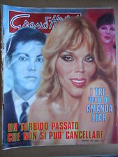 GRAND HOTEL n°51 1978  Amanda Lear Paolo Giusti Alicia Leoni   [GS50]