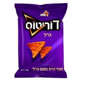 Doritos Nachos Style Corn Snack Grill Flavored Kosher By Elite Israel 185g