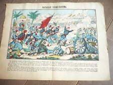 GRAVURE 1890 BATAILLE D'ESKI-DJOUMA RUSSIE TURCS