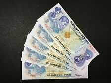 Philippines ABL Series 2 Pesos Marcos-Laya (Red Serial Number) Banknote