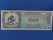 Weissrussland 1000 Rubel 1994 Moskowskogo Patriachat (G9/98)