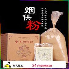 Tibet College Medicine Natural Incense Powder aromatherapy yan gong fen Buddhist