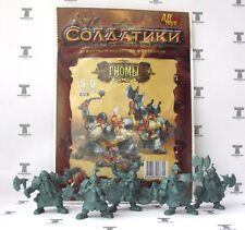 Dwarves 54 mm - 5 Figures SOFT plastic Tehnolog Russian Toy Soldiers 1:32