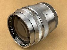 Nikon 8.5cm f/2 Nikkor P.C. Vintage 85mm Leica M39 Screw Mount Lens - Nice !