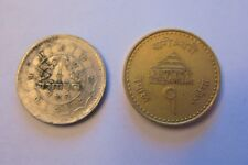 2 Coins From Nepal. Rupee & Paisa