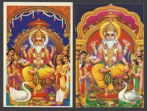 Hinduism vintage postcards VISHWAKARMA (2)