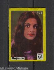 Bojoura F74 Vintage 1960s Matchbox Label
