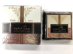 Bukhoor Bakhoor Safeer Al Oud Fragrance Incense Made In UAE Cheap Oudh NEW Dubai