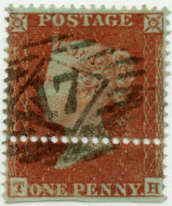 GB QV PENNY RED TH MISPERFORATED ERROR FROM BOTTOM ROW of SHEET