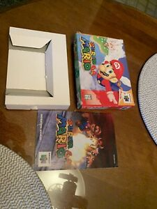Super Mario 64 Box and Manual Tray ONLY Complete Your Game Nintendo
