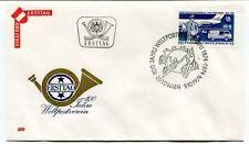 1974 First Day Ersttag 100 Jahre Weltpostverein Wien Republik Osterreich SPACE