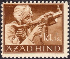 Stamp Germany India Mi 01 1943 WW2 3rd Reich Azad Hind War Legion Gun MNH