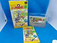 Puyo Puyo 2 - Super Famicom - Japan Import