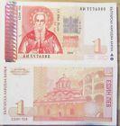 "BILLETE "" BULGARIA "" 1 LEVA 1999 UNC PLANCHA"
