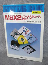Msx2 Guide msx2 #1 staff use program Game ASCII Book