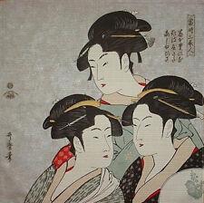 Furoshiki Cloth Japanese Fabric Utamaro 'Three Beauties' Geisha Cotton 48cm