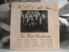 THE SOS ALL-STARS - NEW YORK RENDEZVOUS - LP EXCELLENT ALL STARS