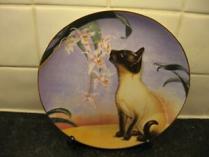 CATS & FLOWERS  PLATE  - NOSE IN BLOOM -  DANBURY  MINT