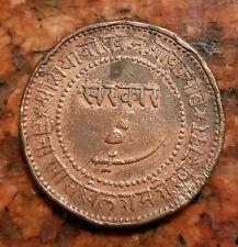 1949 (1892) १९४९ INDIA Princely state of Baroda 1 PAISA COIN - #4426