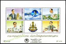 Thailand 1996🌈 Hologramm Mi. Block 85 I🌈 König Bhumibol🌈 ovp Overprint P.A.T.
