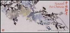 BLOC SOUVENIR N°06 - Neuf, sous blister fermé (50% de la cote)