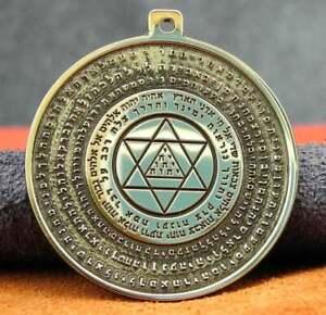 72 Names of the God, Exodus 14:19-21, Tetragrammaton