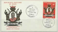 Benin Sc. 393 Abdoulaye Issa Weapons and Fighters on 1978 FDC