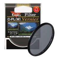 Kenko PL Filter Circular PL (W) Vernier 82mm 318263 w/ Tracking NEW