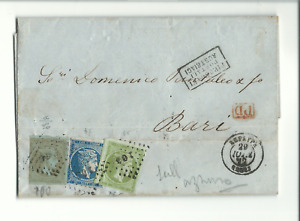 Greece  Letter  Large Hermes Heads Mailed From CORFU   to BARI 1872
