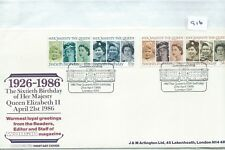 Gb - First Day Cover - Fdc - 916 - Specials - 1986 - Queen'S 60th B'day pmk Sw1