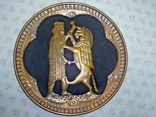 Cyrus The Great Achaemenid Battling Persian Lion griffin Metal Cuneiform relief