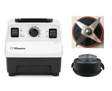 Vitamix 5200 White Base, Blade & Lid for a 64 oz Classic Container