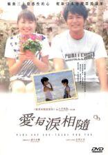 Nada Sou Sou Tears for you DVD Nagasawa Masami NEW R3 English Subtitles