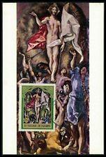 BURUNDI MK 1969 OSTERN GEMÄLDE JESUS CHRISTUS GRECO MAXIMUM CARD MC CM bg82