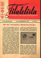 Filatelista 1982.14